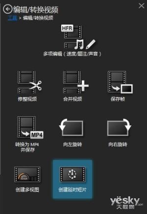 更稳定更清晰的运动拍摄体验 索尼X3000评测
