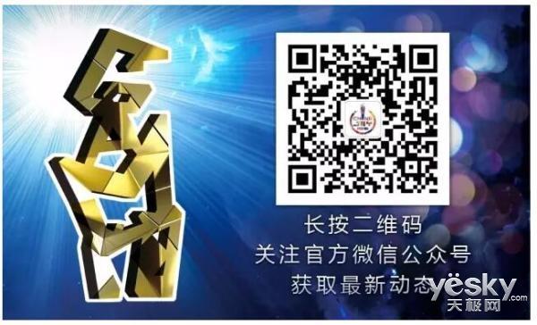 中华网龙《黄易派来的》团队参评2016CGDA