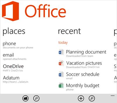 微软将推出iOS版Office Hub 非Win10独享