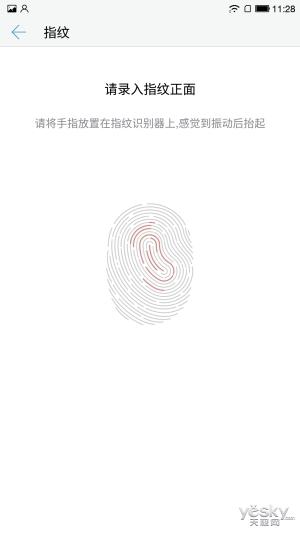 酷派cool1指纹识别功能