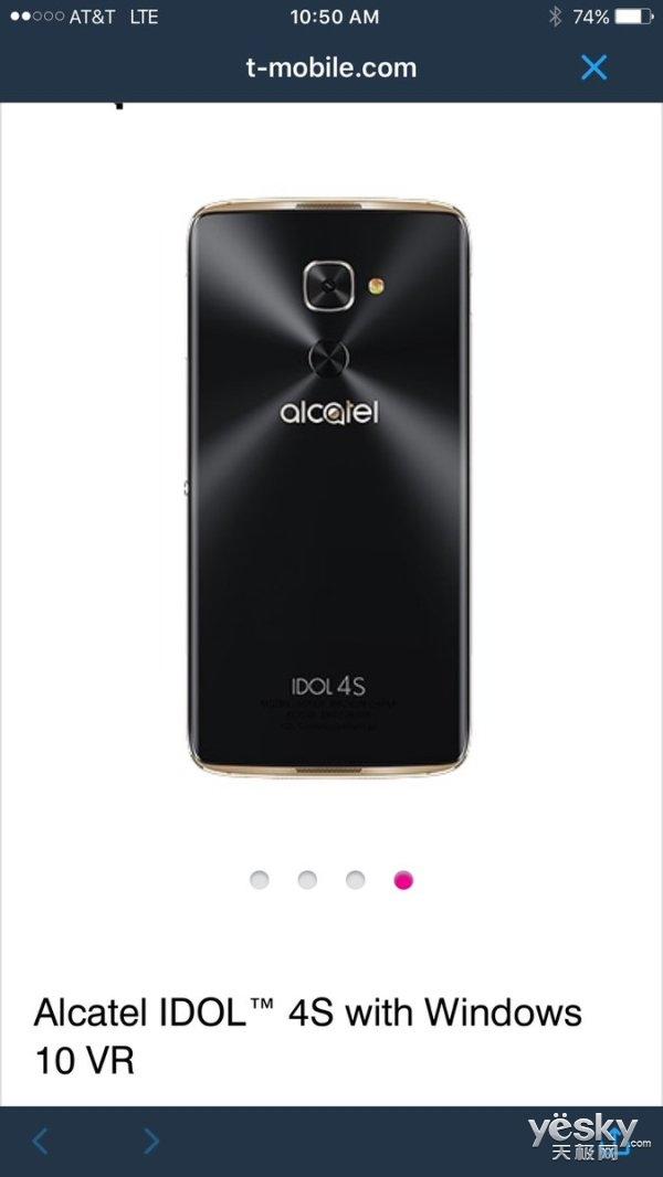 首款Windwos 10 Mobile VR手机IDOL 4S曝光