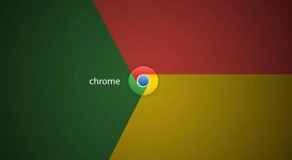 谷歌Chrome浏览器Windows版全面提速15%