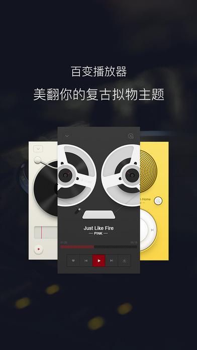 QQ音乐截图1