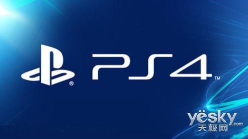 索尼自曝:PS4全球出货量已经超过4740万台