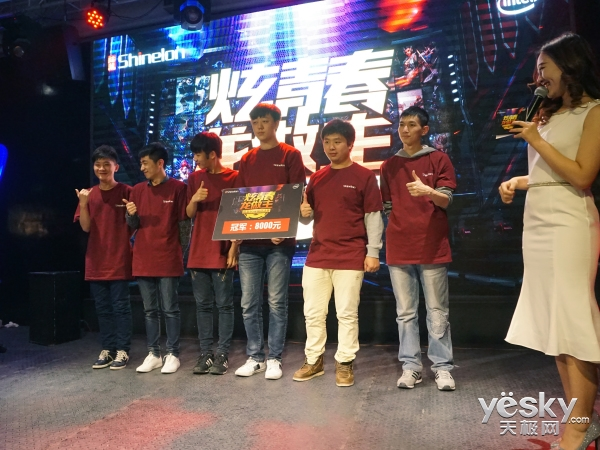 炫青春龙做主 炫龙SG全国挑战赛完美落幕
