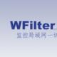 超级嗅探狗网络监控软件(WFilter)