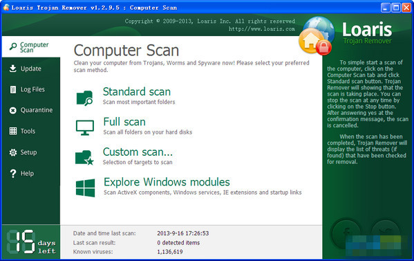 Loaris Trojan Remover截图1