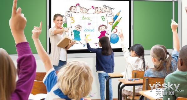 让孩子学得更开心 明基征战中国教育装备展