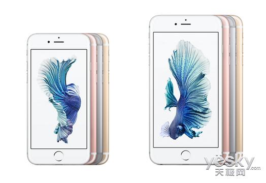 部分国行iphone6, iphone6s 手机 出现 异常自动关机 问题
