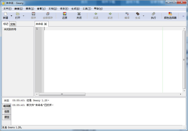 Geany(Windows)截图1