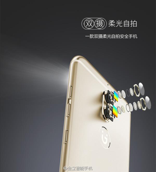 轻松拍出有范的照片 金立S9双摄像头体验