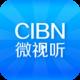 CIBN微视听标题图