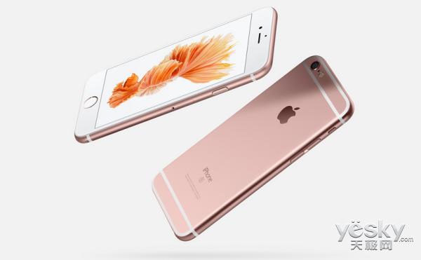 iPhone6s自动关机?苹果:符合条件免费换电池