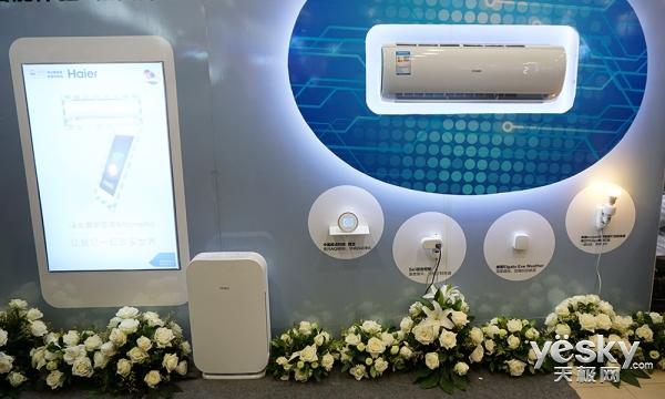 线下发售全球首款HomeKit空调 海尔图什么?
