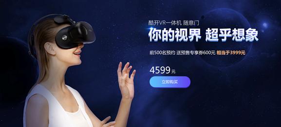 Macintosh HD:Users:wuxiaoming:Desktop:酷开VR项目:进度资料:49周:F86A0557-EFBD-46C8-832D-F149717EE903.png