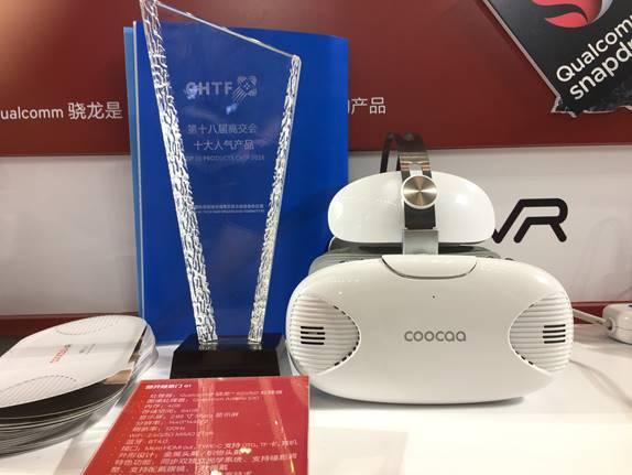 Macintosh HD:Users:wuxiaoming:Desktop:酷开VR项目:进度资料:47周:WechatIMG67.jpeg