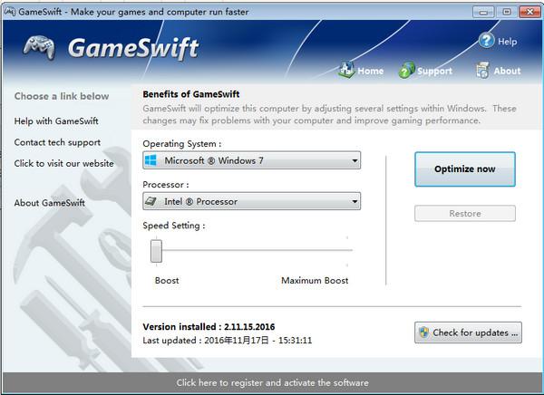 GameSwift截图1