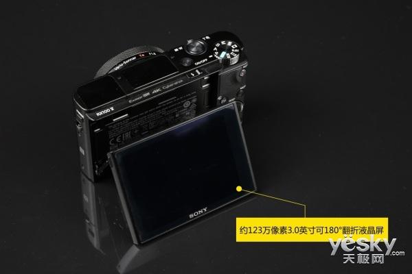 无可挑剔的快速对焦 索尼黑卡™RX100 V评测