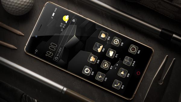 专注手机领域 努比亚近7亿出让中兴物联股份