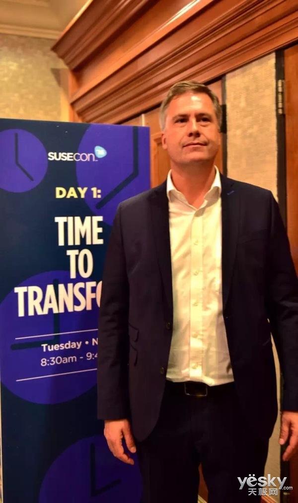 我在SUSECon上与SUSE总裁的对话 谈Open哲学