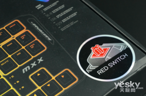 流光溢彩质感佳 镭拓MXX RGB机械键盘评测