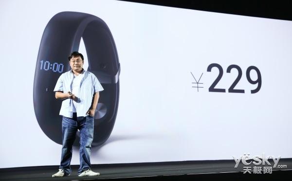 1208京东超级品牌日 魅族三款新机重磅开售