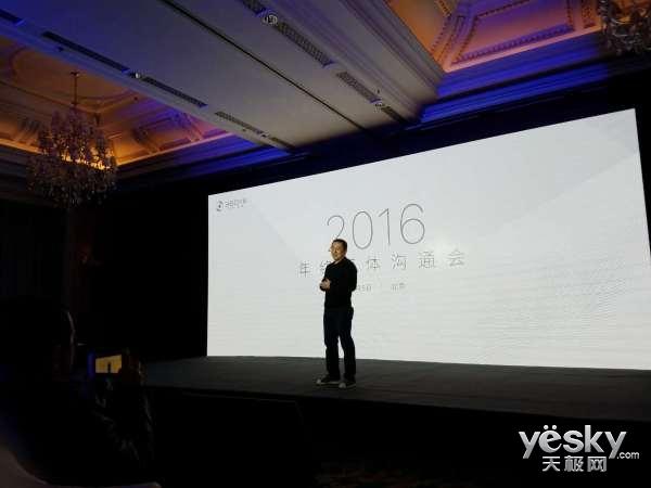 360李开新:面对行业黑海 360手机将稳健发展