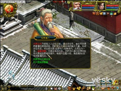游戏不止一面 薛之谦解析《问道》新资料片