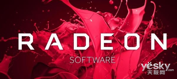 抓住机遇再度出击 AMD推全新显卡驱动套件