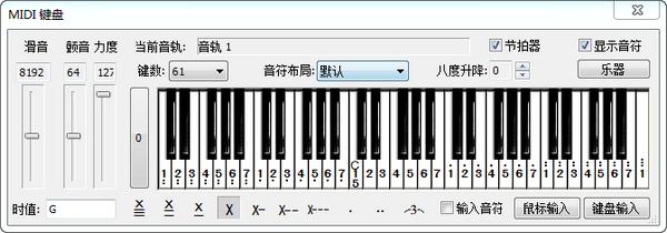 酷特简谱作曲家截图2