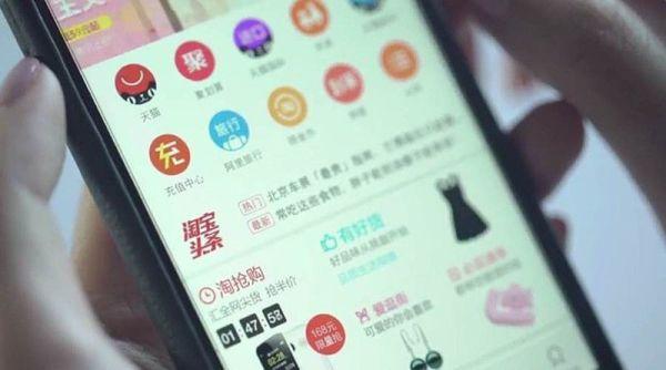 """电商的2016:""""猫狗""""大战升级 内容化成新趋势"""