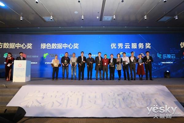 看点透析 中国IDC产业年度大典带来了什么?