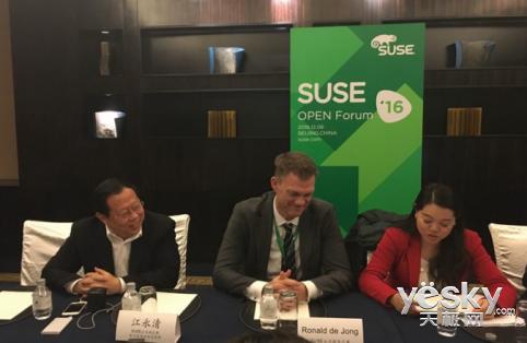 采访SUSE高管 谈收购HPE的两大利好