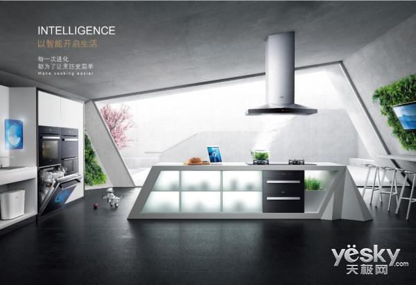 王剑春:老板智慧厨房让用户享受烹饪的乐趣