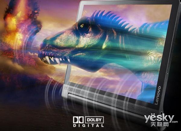 打造最强影音品质 联想YOGA TAB 3 Plus热销