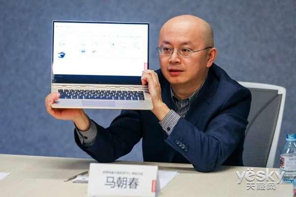访联想马朝春:产品创新引领业界发展