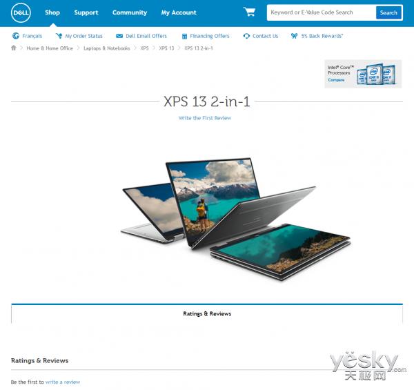 新款戴尔XPS 3渲染图亮相:平板笔电2合1设计