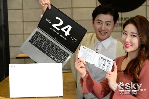 LG发布All Day Gram轻薄笔记本:24小时续航