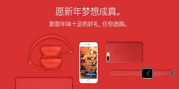 每日IT极热 1月6日苹果将推出限时优惠活动