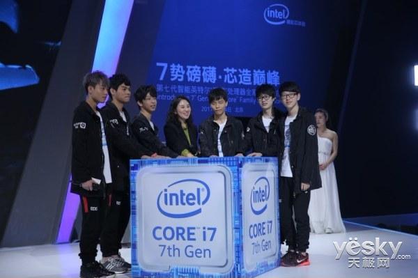 年初的第一把火 Intel发多款七代酷睿处理器