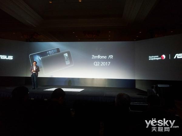 华硕的第一款AR手机!ZenFone AR有点儿意思