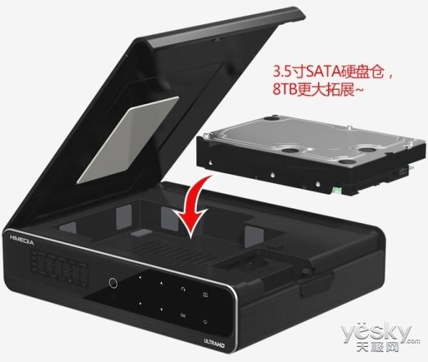 4K HD高清播放机 海美迪H10四代仅需1999元
