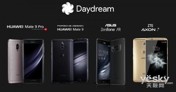 谷歌Daydream扩张:支持华硕/中兴/华为新机