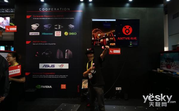 CES 2017:蚁视复眼VR头盔原型亮相