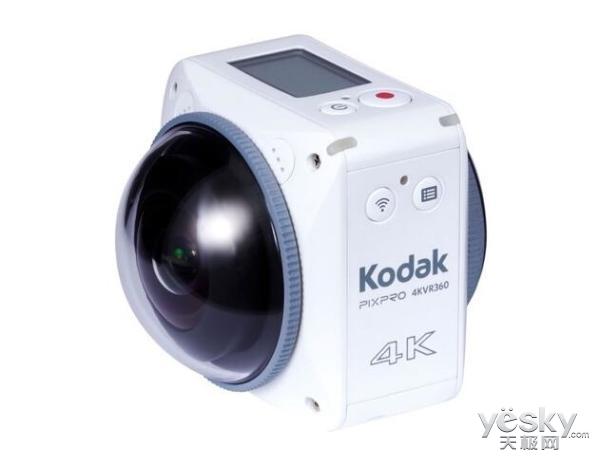 柯达Pixpro 4K VR 360相机1月发售 3460元