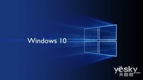 再等等!Win10 B15002系统ISO镜像下周发布