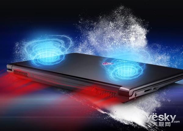 微星Win10游戏本GL62开卖:i7芯片+10系显卡