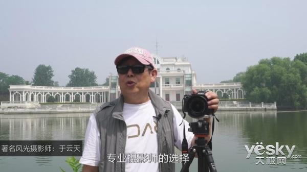 这台相机获得了玛格南和国内大师的青睐