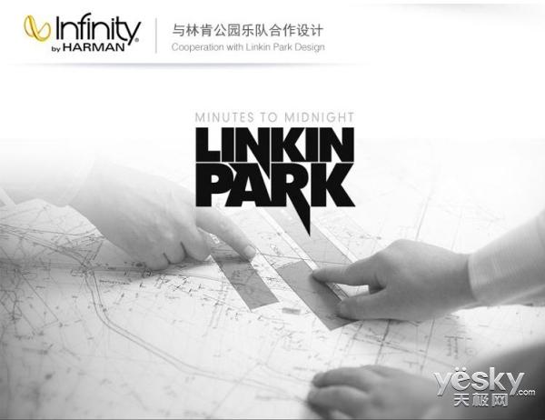 Infinity燕飞利仕Alpha便携音响评测