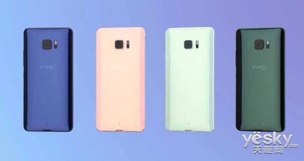 HTC U Ultra手机正式发布:双屏设计+全网通